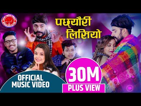 New Dohori Song 2077 पछेउरि लिस्यो  Lisyo - Samikshya Adhikari, Arjun Sapkota Rabin Lamichhane Bimal