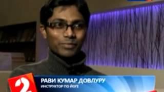 Рави Кумар Довлуру Йога на телеканал Россия 2