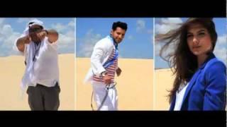 موزیک ویدیو دختر صحرا