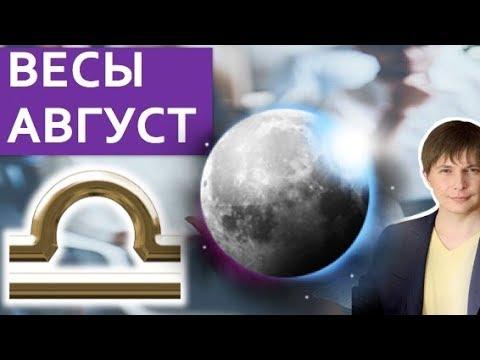 Онлайн фильм документальный астрология