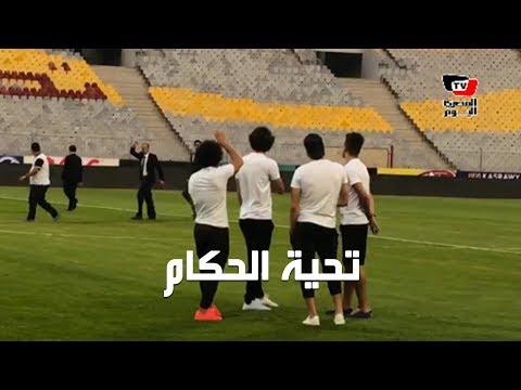 حكام مباراة الزمالك والمقاصة يداعبون محمود علاء.. وتحية خاصة من عبد الله جمعة لهم