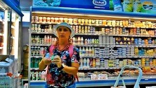 Черногория Цены на продукты (Montenegro Food prices)
