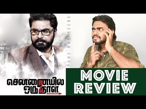 Chennaiyil Oru Naal 2 Movie Review