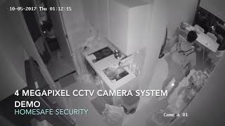 4 Megapixels IP cameras, Over-specification or Great Solution for home CCTV camera system?