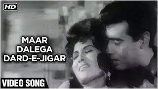 Maar Dalega Dard-E-Jigar -Video Song| Pati Patni  | Sanjeev Kumar, Nanda|  R.D. Burman | Asha Bhosle