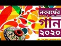 New subho noboborsho wallpaper bangla song 1425 SD
