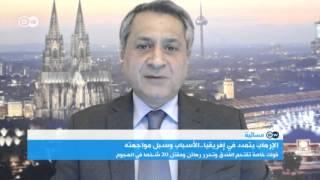 جاسم محمد: هناك انتقادات للجزائر لعدم تعاونها ضد الجماعات الإرهابية