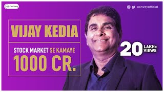 Vijay Kedia Success Story | Investment Strategy Of Ace Investor