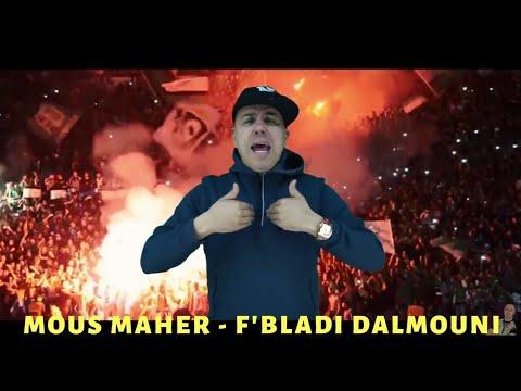 DALMOUNI TÉLÉCHARGER FI BLADI