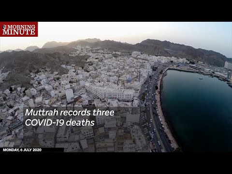 Muttrah records three COVID-19 deaths