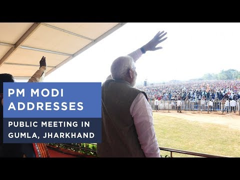 PM Modi addresses public meeting in Gumla, Jharkhand
