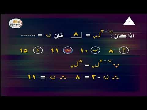 جبر 3 ثانوي ( مبدأ العد / التباديل و التوافيق ) أ جمال عبد العزيز 06-10-2019