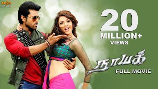 Naayak (நாயக் ) 2013 Tamil Full Movie – Ram Charan Kajal Aggarwal Amala Paul