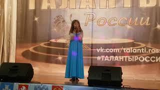 Полина ПоБеДа Беляева - Девочка Россия (Таланты России 2017)