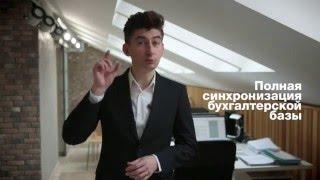Бухгалтерские услуги: сопровождение, учёт отчётность | бухгалтерский аутсорсинг в Смоленске