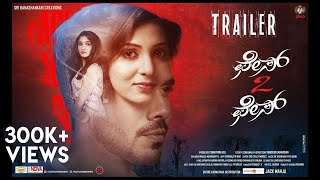 Face 2 Face - Official Trailer | Rohith, Divya, Purvi | Ek Khwaab | Sandeep Janardan