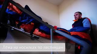 видео товара Перевозка лежачих и малоподвижных больных