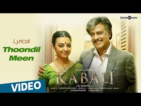 Kabali-Bonus-Song-Thoondil-Meen-Song-with-Lyrics-Rajinikanth-Pa-Ranjith-Santhosh-Narayanan