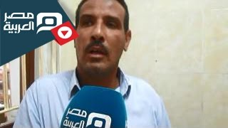 preview picture of video 'مصر العربية | مريض بفيروس سى بقنا: ياريت الصحة تشد حيلها عشان احنا ادمرنا'