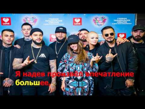 Black Star Mafia   - Найди свою силу ( lyrics , текст песни)