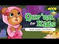 Quran for Kids Surah Al Qadr with English Translation Noor Kids