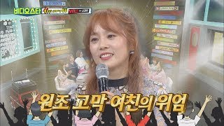 (Video Star EP.58) LEE SOO YOUNG 's Hit Song Medly [이수영의 끝나지 않는 히트곡]