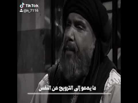 تصاميم:ملك يبكي على حال المسلمين/نور الدين زنكي حالات وتساب #تصاميم