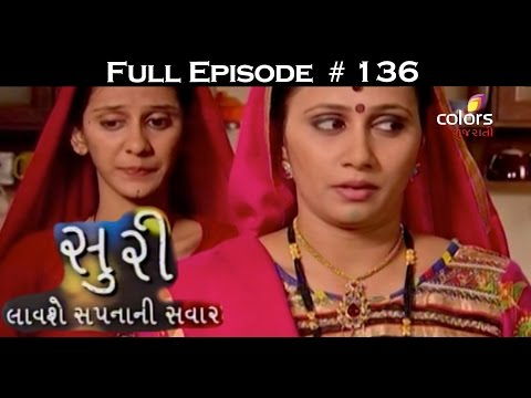 Suri--28th-April-2016--સૂરી--Full-Episode