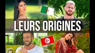 LES VRAIES ORIGINES DES CANDIDATS DE TV RÉALITÉ 2 😱 LES MARSEILLAIS, LES ANGES, MELAA...