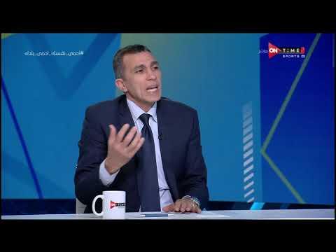 أسامة نبيه: وليد سليمان لم ينضم للمنتخب بسبب انتماءه للأهلي