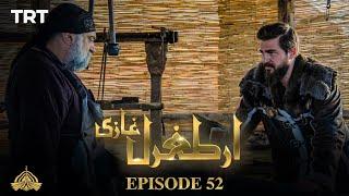 Ertugrul Ghazi Urdu | Episode 52 | Season 1