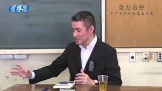 第11回 日本人が無宗教というのは本当か【CGS 古谷経衡】