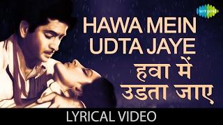 Hawa Mein Udta Jaye with lyrics | हवा में   - YouTube