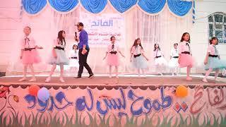 تحميل اغاني ياهلا بالعيد    احمد الكبوس MP3