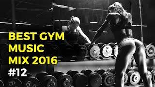 Best Gym Music Mix 2016 - Bodybuilding Motivation #12