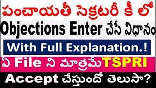 How To ENTER Secretray OBJECTIONS With File In Detail check  For all Aspirants by SRINIVAS Mech