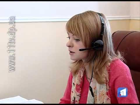 У Дніпропетровську відкрили центр юридичних онлайн-консультацій для переселенців і учасників АТО (11 канал)