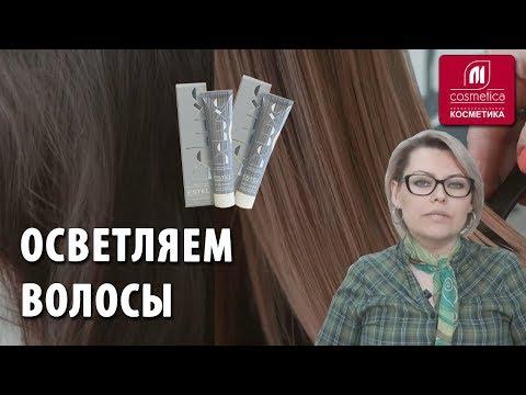Как осветлить волосы без обесцвечивающих продуктов? Осветляем волосы специальной краской Estel