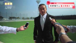 野人・岡野雅行さんを起用した観光PR動画第1弾:岡野TOTTORI宣言編