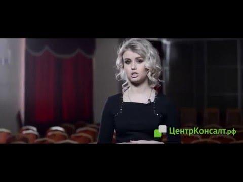 Лицензия МЧС. Ответы на вопросы. Центрконсалт.рф