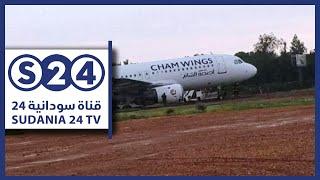 انزلاق طائرة بمطار الخرطوم بسبب الأمطار  - مانشيتات سودانية