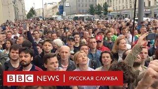 Митинг в поддержку независимых кандидатов в Мосгордуму за три минуты