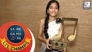 Sa Re Ga Ma Pa Lil Champs WINNER Sugandha Datte | Exclusive Interview