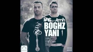 "Yas - ""Boghz Yani"" Ft Aamin OFFICIAL AUDIO - YouTube"