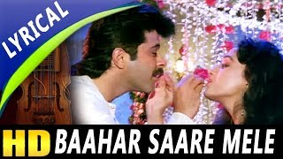 Baahar Saare Mele With Lyrics | Anuradha Paudwal, Sudesh