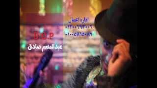 تحميل و مشاهدة وحيد حمدى بيت ابوك من مسلسل النايت MP3