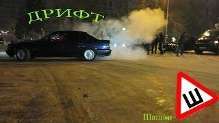Дрифт   Шашки   в Алматы