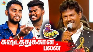 அதிக TRP, நாங்க பாடுனா தான்! | Sam Vishal, Gowtham Interview | Super Singer 7, Murugan, Vijay Tv