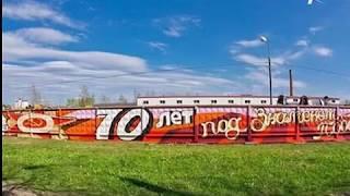 В районе Колмово закрасили забор с граффити, посвященном 70-летию Победы в Великой Отечественной войне