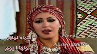 أسما لمنور Asma Lmnawar فيديو كليب حصري أي ولها اليوم رفاقة عمر _ النجع 2007 تحميل MP3